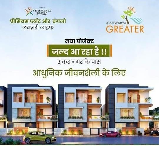 aishwarya-greater-plotting