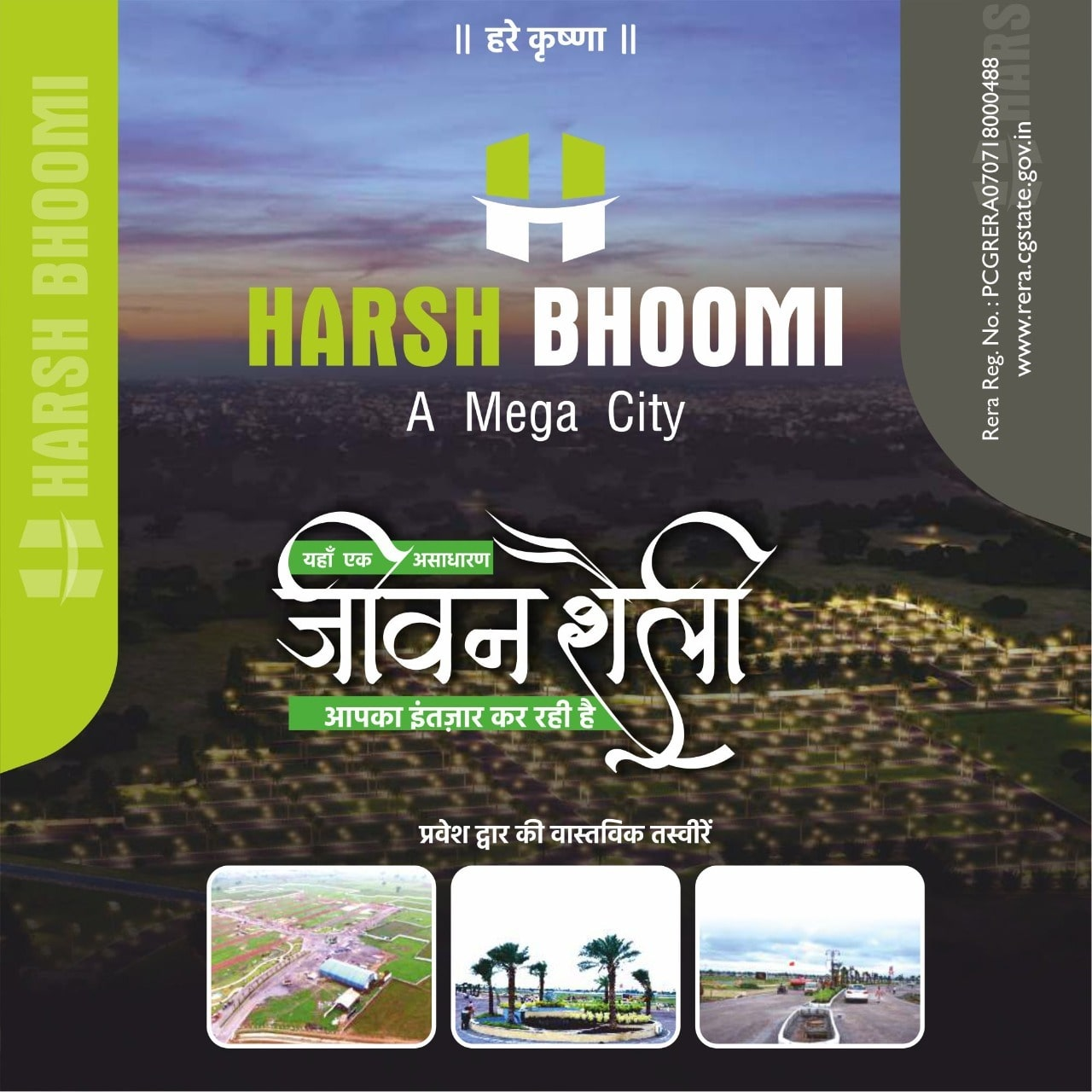 Plotting project harsh bhoomi raipur
