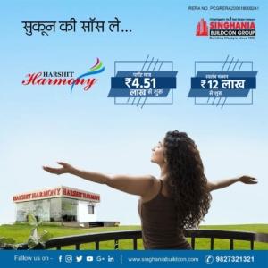 Singhania Harshit Harmony Raipur