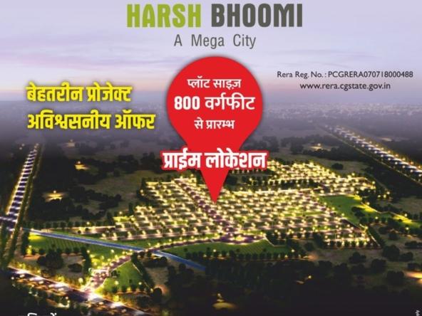Plots in harsh bhoomi raipur