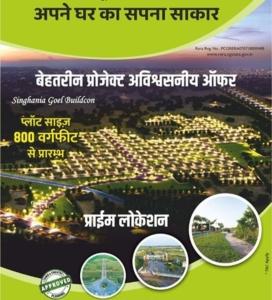 residential plot harsh bhoomi raipur