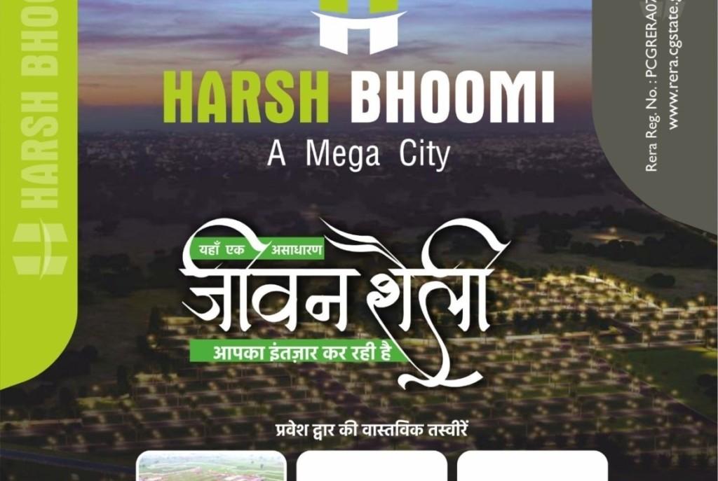 harsh-bhoomi-raipur